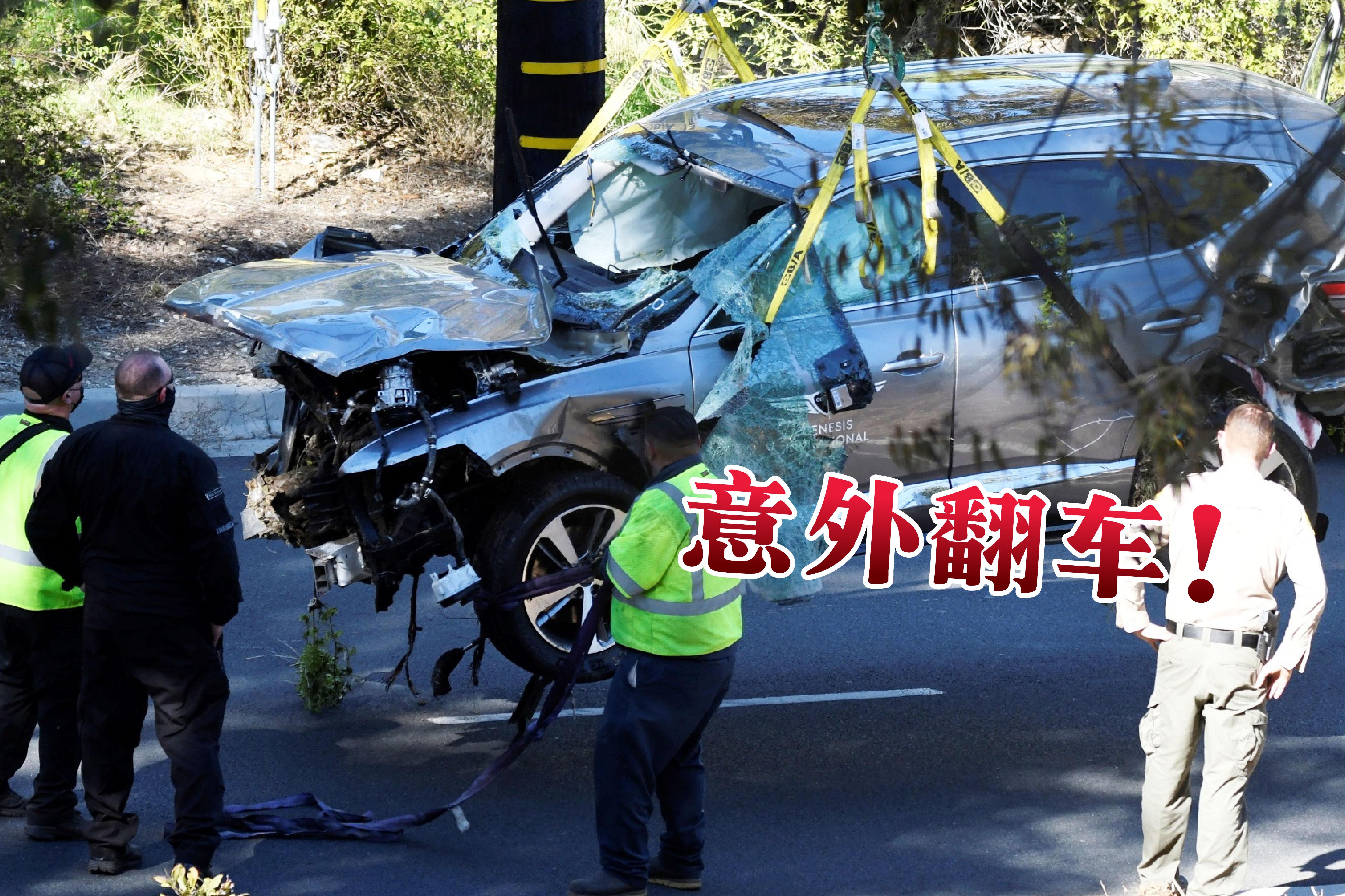 伍兹发生意外事故的车子在侧翻后翻滚了几百米,最后华进林中停在一块草坡上,引擎盖严重损坏,由消拯队拖吊上来。-路透社/精彩大马制图-