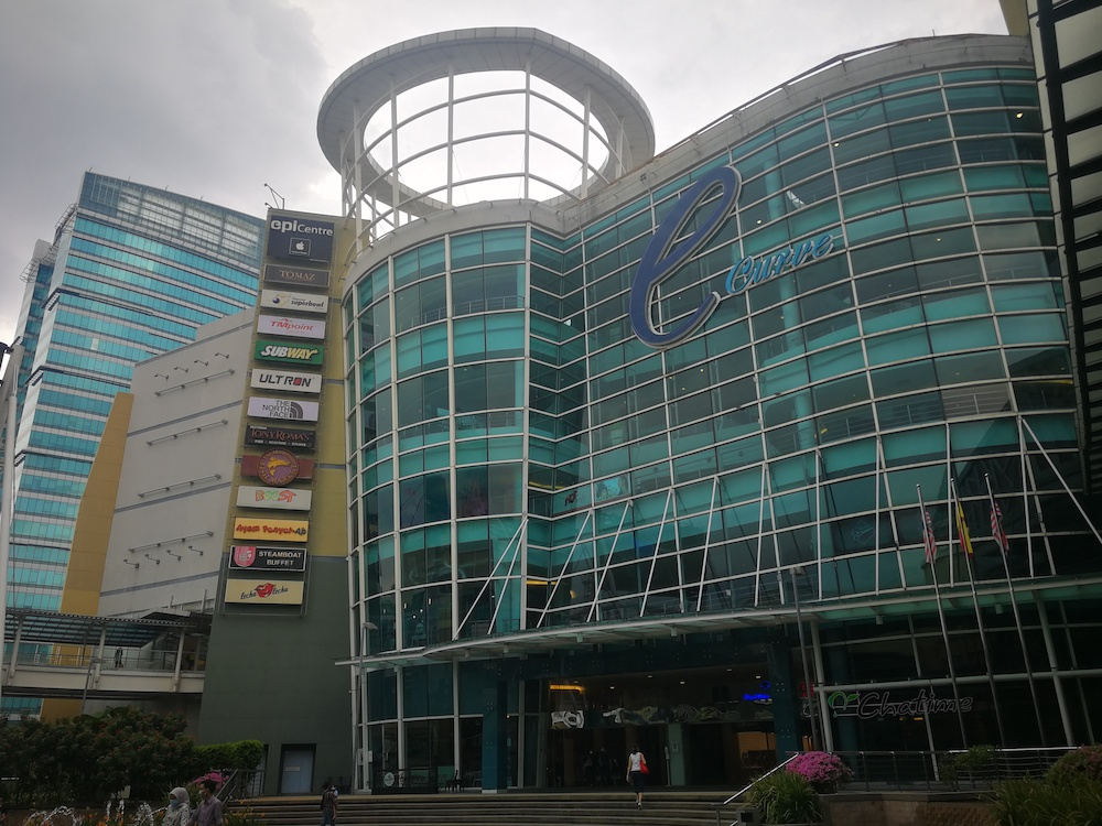 The eCurve shopping mall in Petaling Jaya has notified tenants that it will be closing permanently effective March 31, 2021. — Picture by Soo Wern Jun