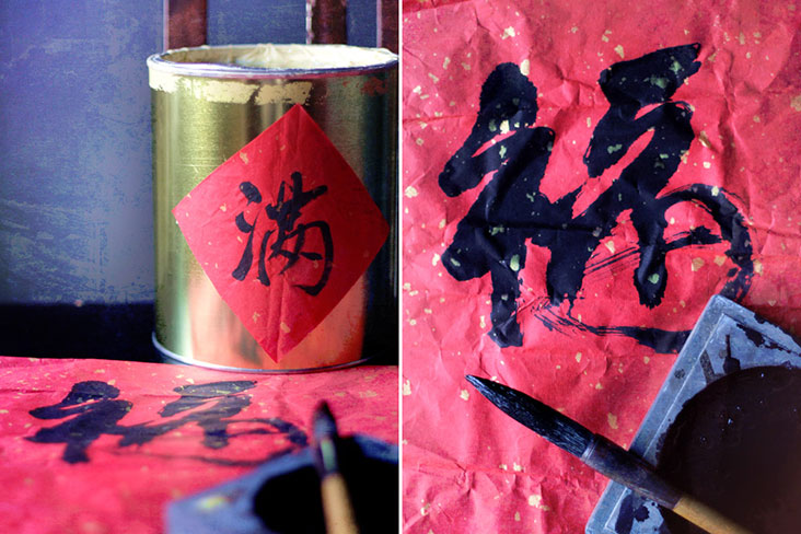 "Auspicious phrases and characters are painted on red paper; the character福 ('Fú'), meaning ""good fortune"" is often hung upside down."