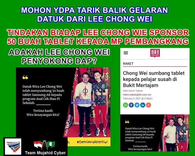 After photos of Datuk Lee Chong Wei handing over the items were published, pro-establishment groups denounced him for helping Opposition and DAP constituents.