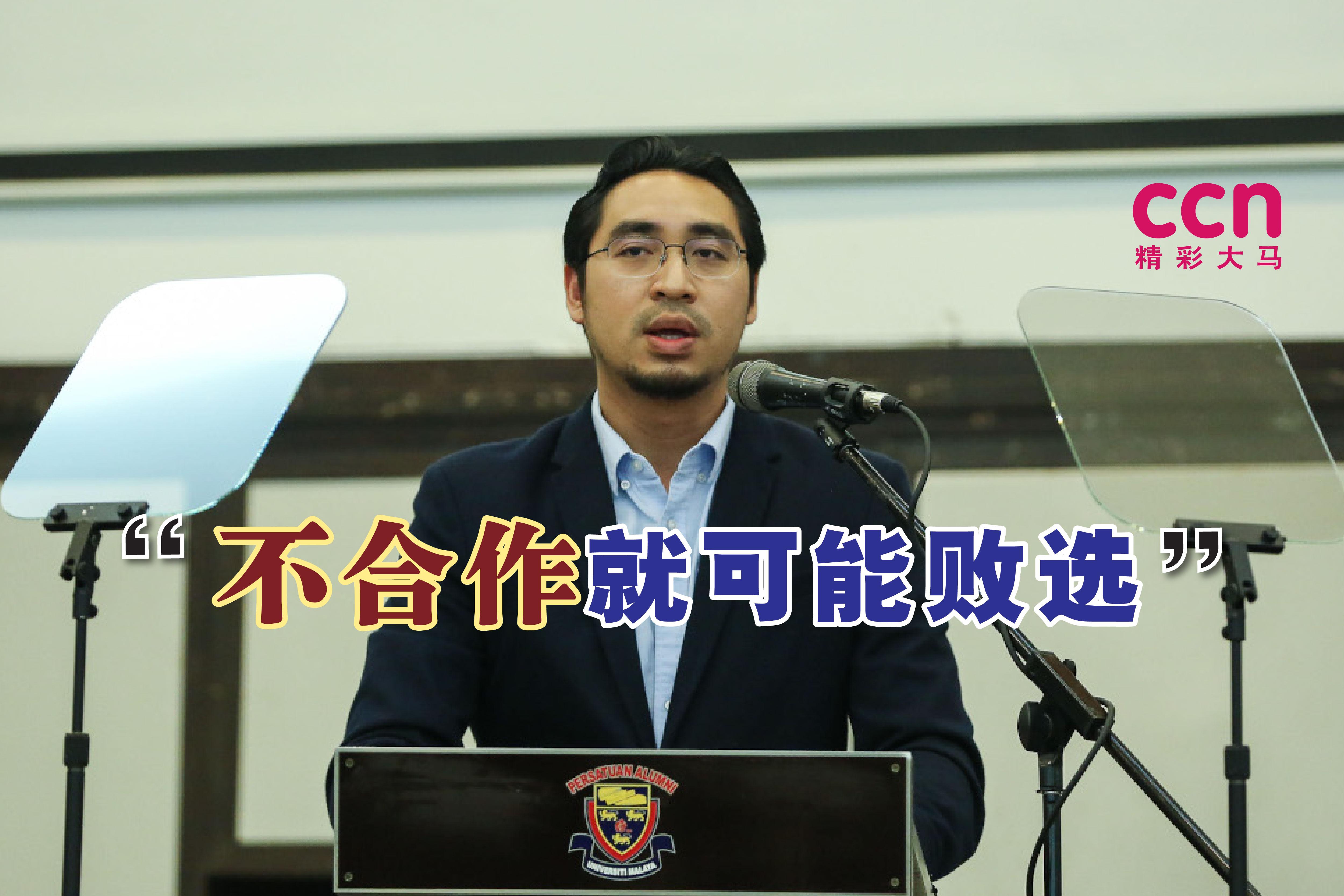 旺阿末法依沙认为,现在的政治局势是需要所有政党一起合作。-Yusof Mat Isa摄-