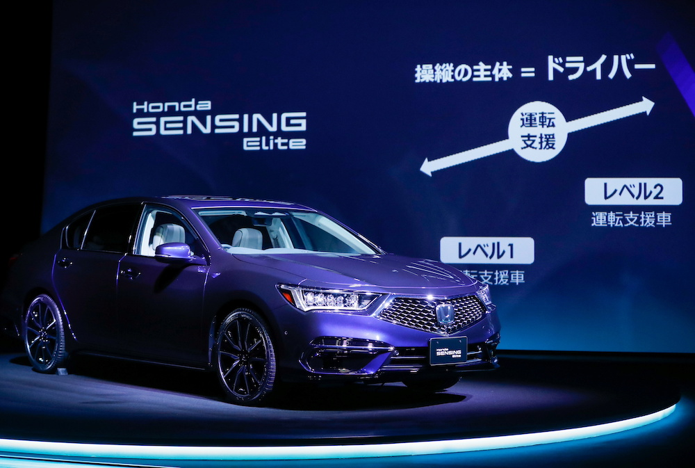 The Honda Motor Co Ltd's all-new Legend sedan, equipped with level 3 autonomous driving technology, is displayed during an unveiling in Tokyo, Japan March 4, 2021. — Reuters pic