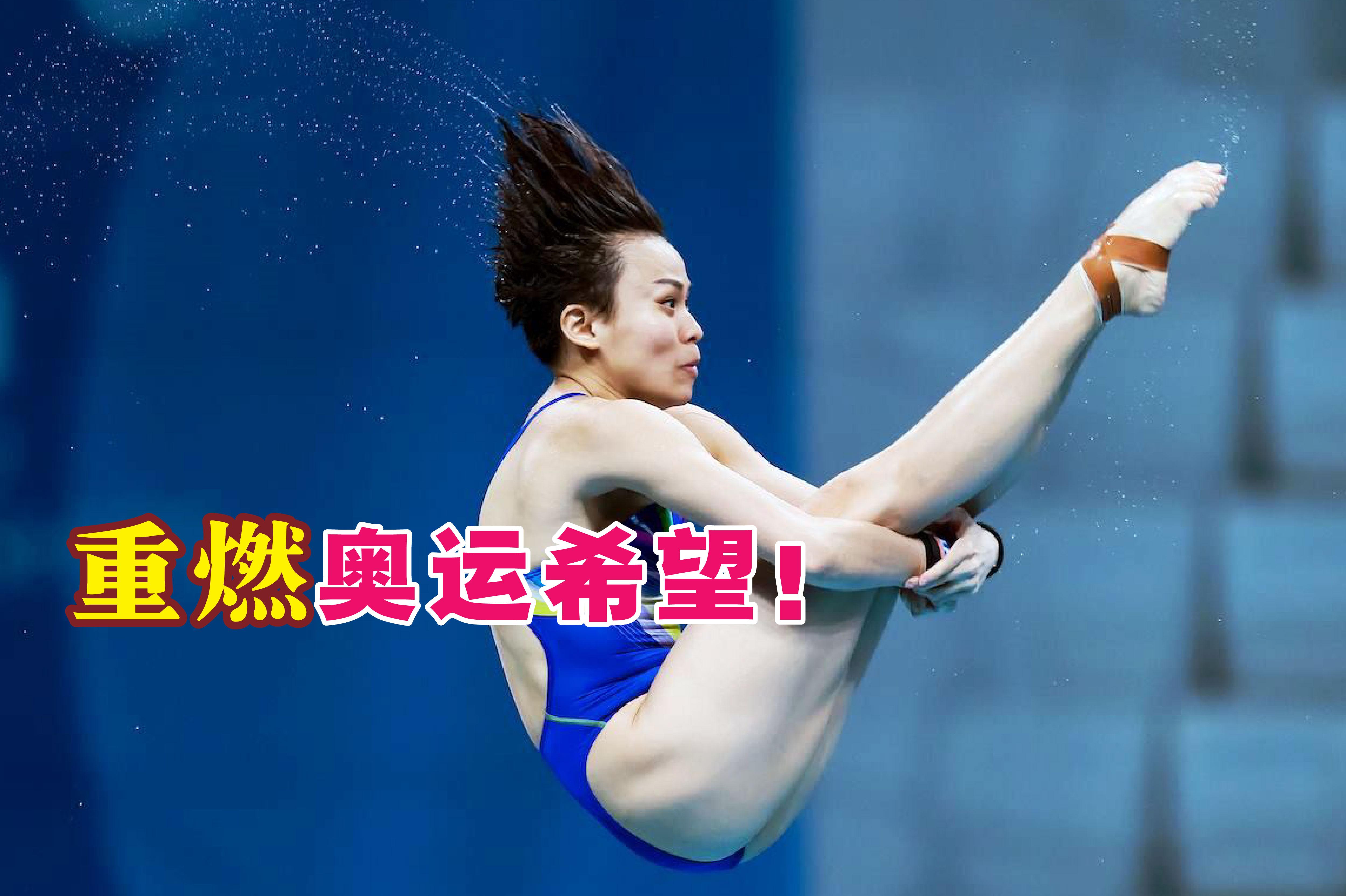 我国创史拿下跳水世冠的张俊虹,将在东京跳水世界杯赛上,争取第二次征战奥运会的入场券。-摘自FINA脸书/精彩大马制图-