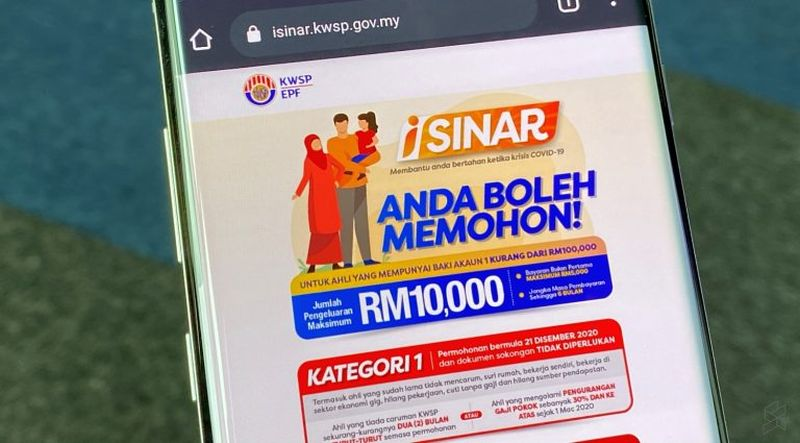 If you've applied for i-Sinar withdrawal but have not maximised the full withdrawal limit or made a mistake, here's your chance to update your application. — Picture via SoyaCincau