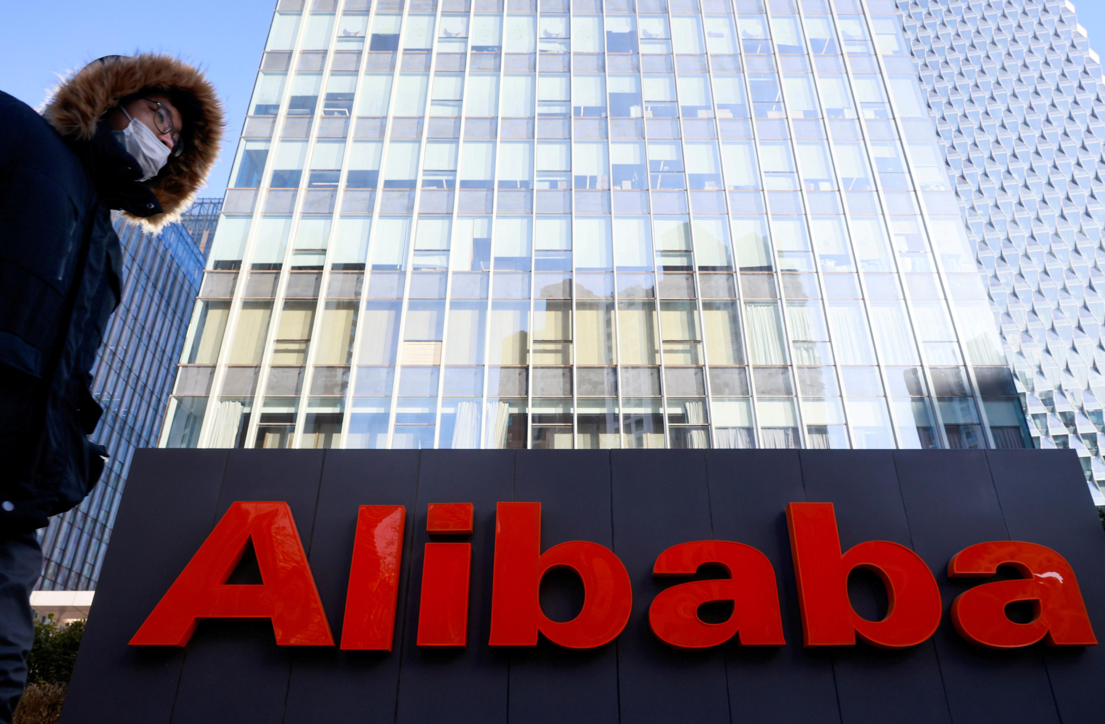 """阿里巴巴因""""二选一""""垄断行为遭重罚114亿9210万令吉,相当于2019年境内销售额4%。-路透社-"""