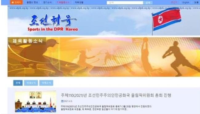 韩联社截图。