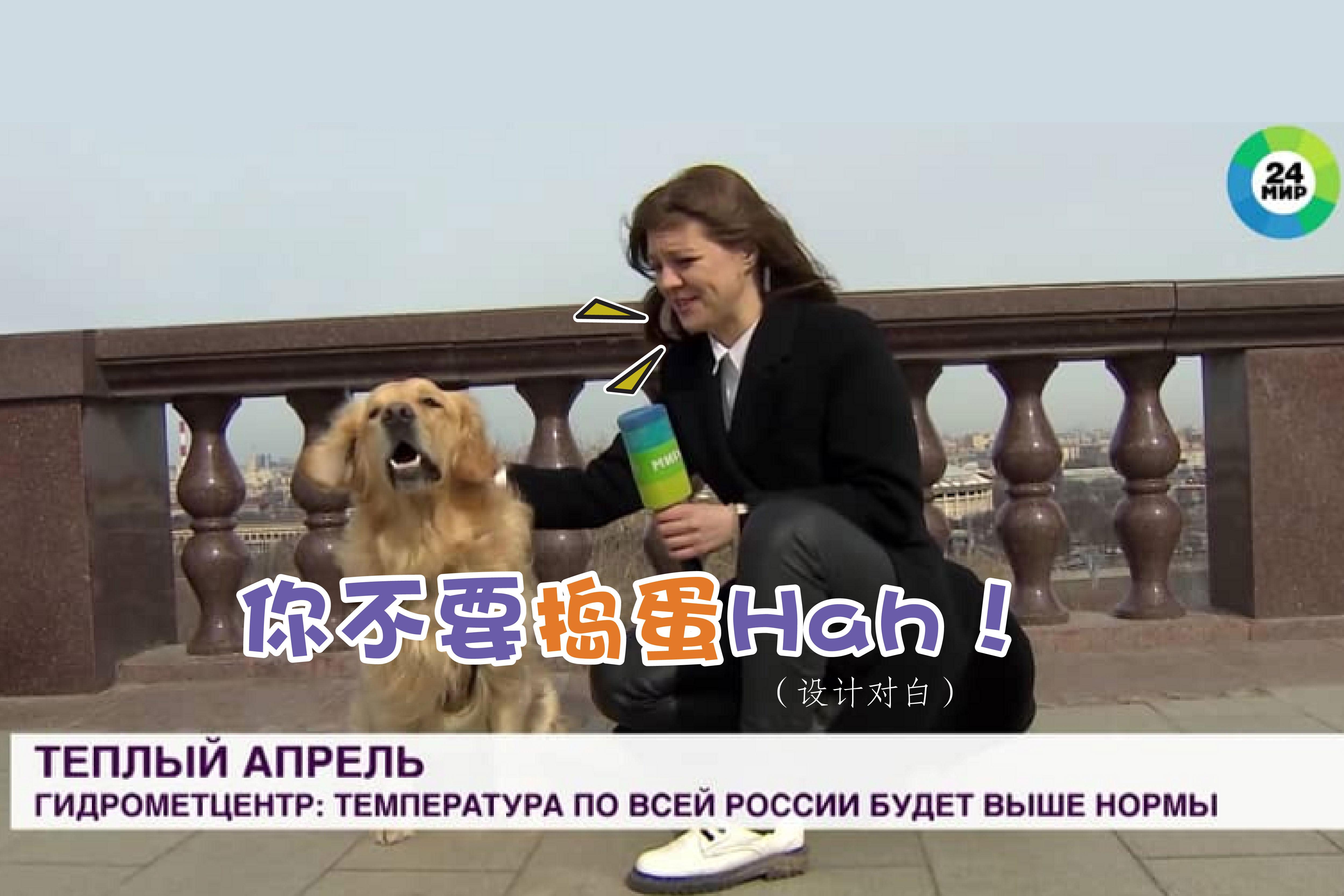 """俄罗斯电视台女记者娜德兹达在""""追回""""自己的麦克风后,还很尽责完成她的户外天气直播。-Youtube视频截屏/精彩大马制图-"""