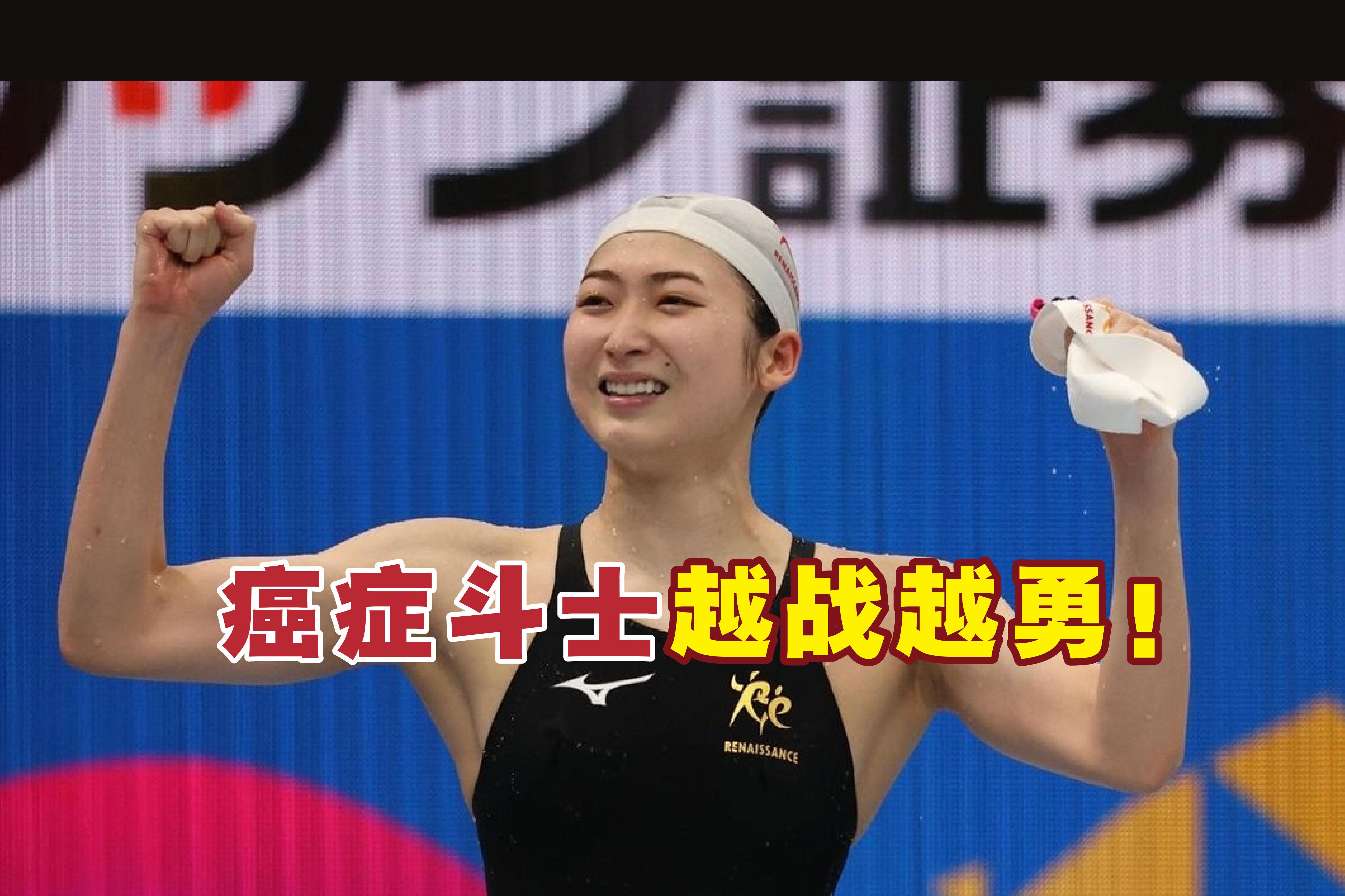 从血癌康复复出8个月的池江璃花子,连续拿下百米蝶泳和百米自由泳的东京奥运资格。-摘自国际泳联脸书/精彩大马制图-