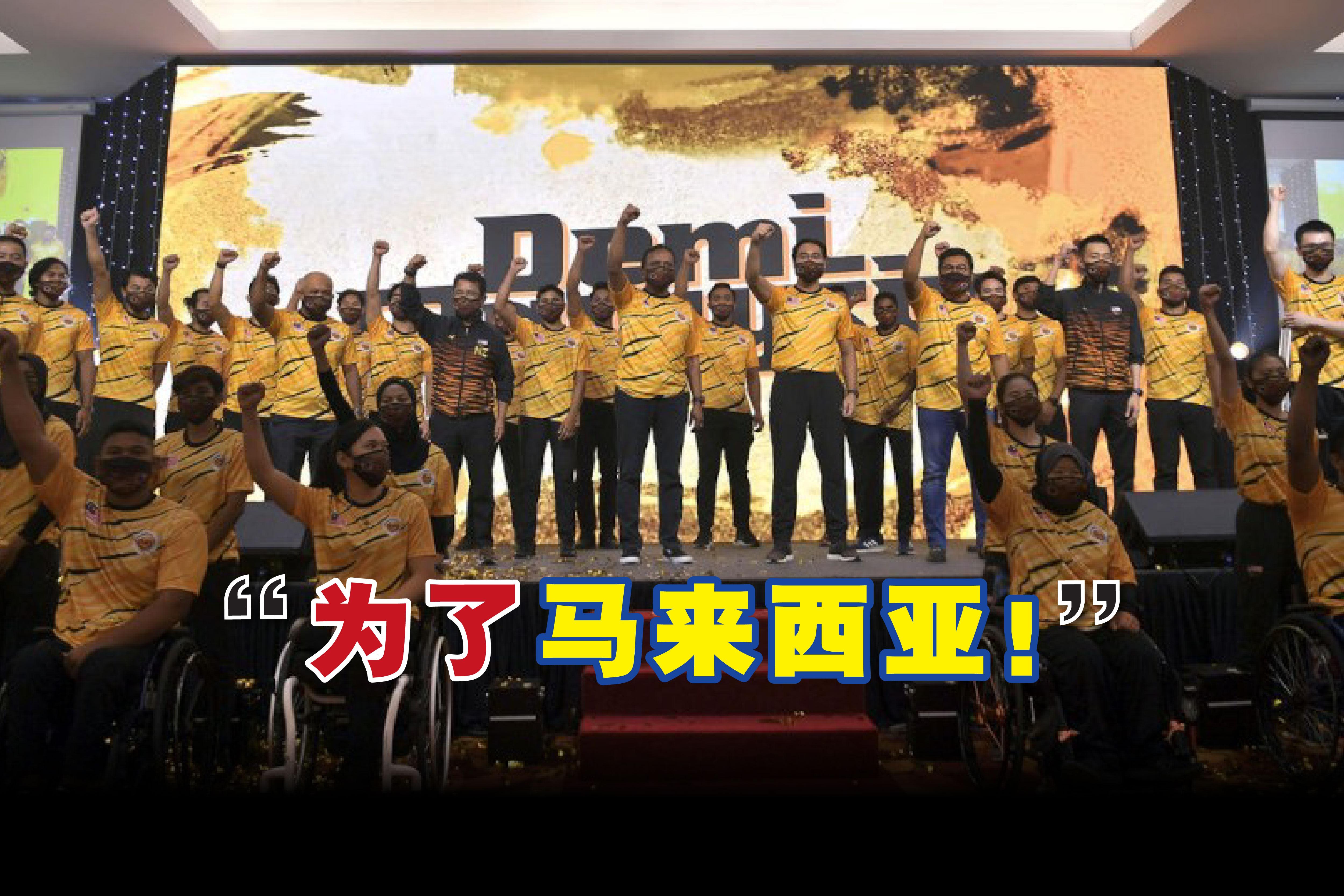 """配合东京奥运会倒数100天,大马代表团也推出了官网和口号""""为了马来西亚(Demi Malaysia)""""。-马新社/精彩大马制图-"""