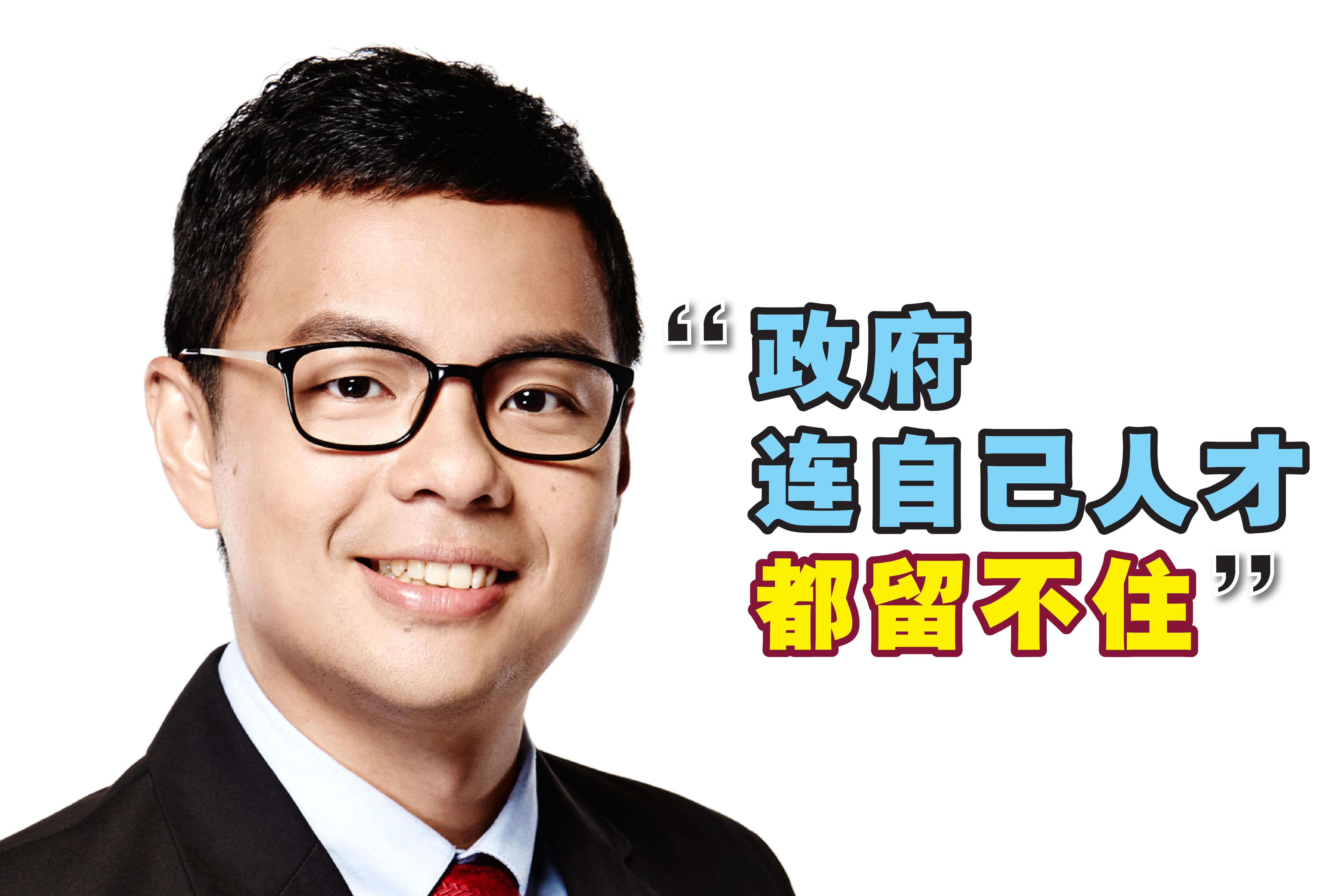 李健聪反问政府,连自己的成功企业与人才都留不住了,我国要如何争取外资和人才呢?-精彩大马制图-