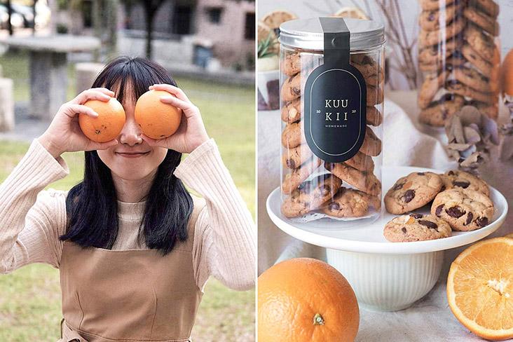 The latest Kuukii flavour – Dark Chocolate Orange.