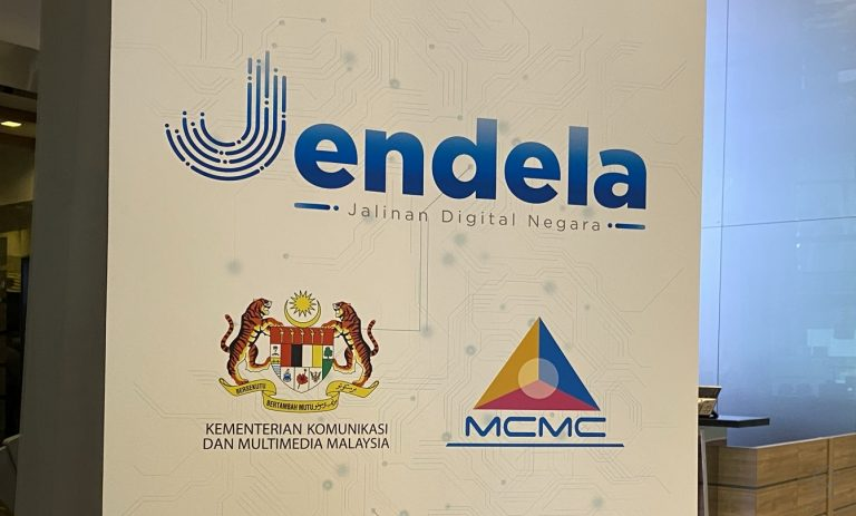 The Malaysian Communications and Multimedia Commission (MCMC) has revealed the Jendela performance results for the last quarter today. ― SoyaCincau pic