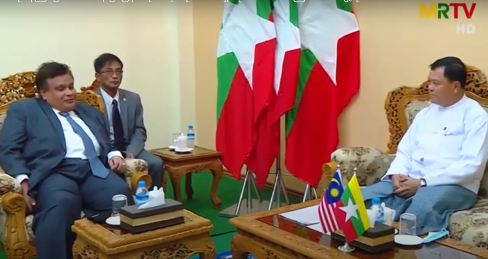 A YouTube screengrab of the meeting attended by the Malaysian Ambassador to Myanmar Datuk Zahairi Baharim at Myanmar's Electricity and Energy Ministry (MOEE) in Nay Pyi Taw.