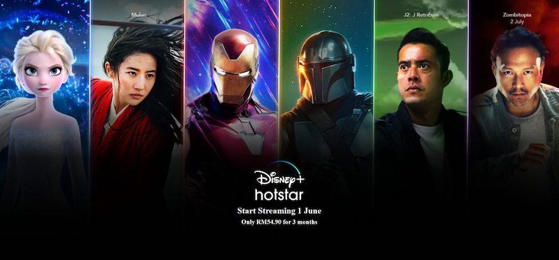 Disney has officially introduced Disney+ Hotstar for Malaysia. — Picture via SoyaCincau