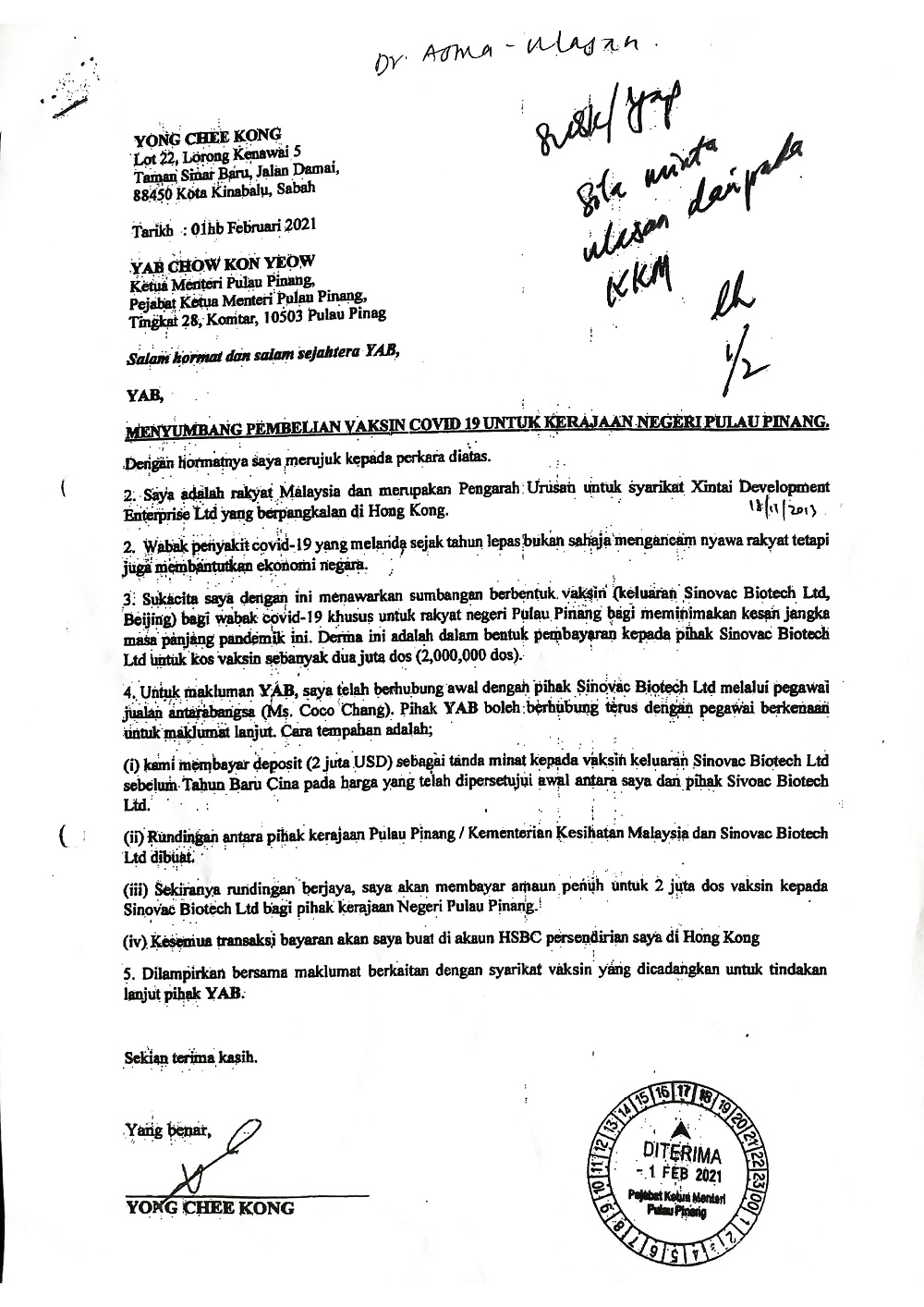 A scanned image of the bogus letter. — Picture courtesy of National Covid-19 Immunisation Programme