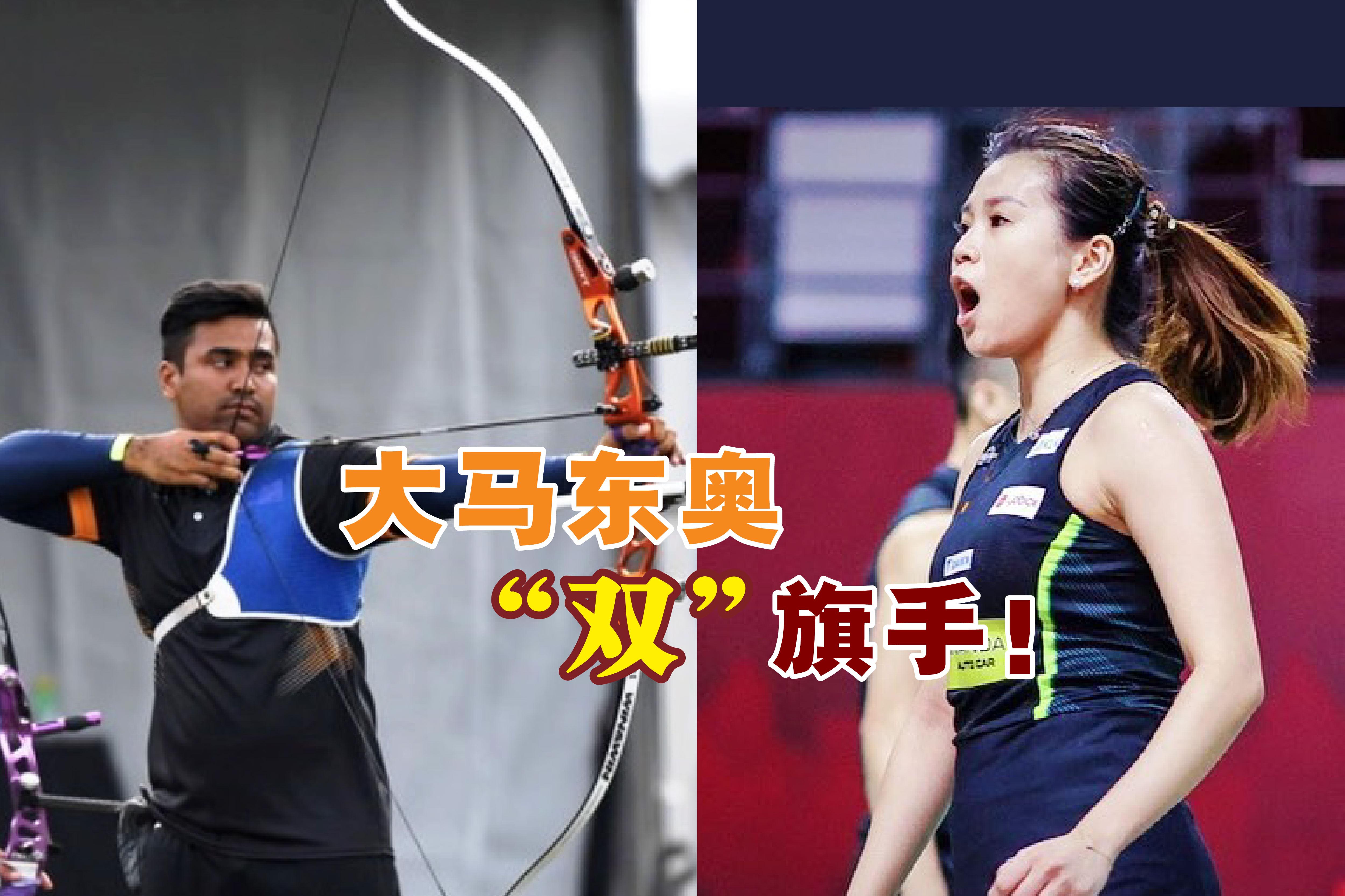 马奥理会打破传统,首次委任两名大马奥运代表团旗手,分别为凯鲁安努亚和吴柳莹。-马新社/精彩大马制图-