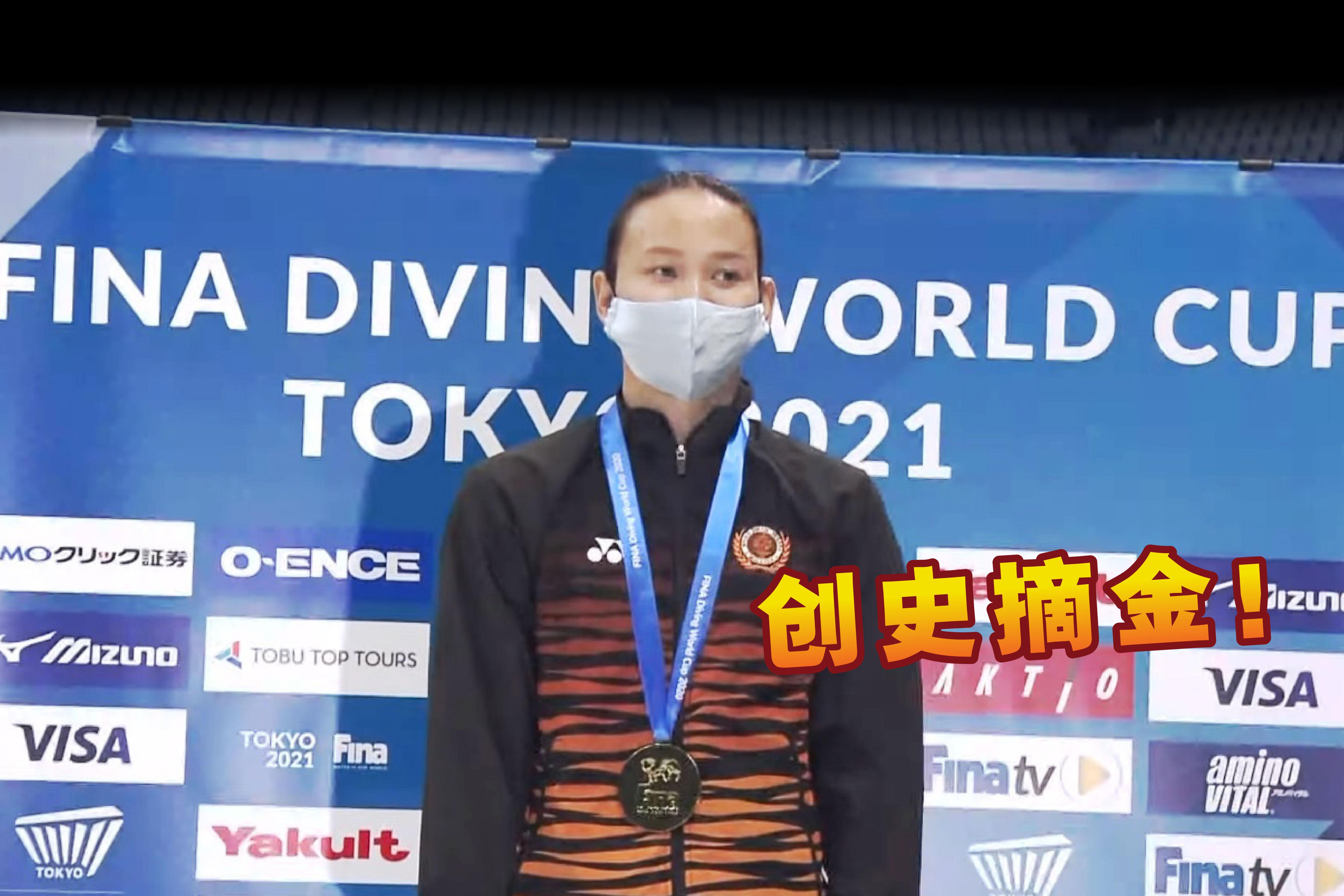 潘德蕾拉在日本东京跳水世杯赛,在女子十米跳台决赛中,摘下我国史上首枚金牌。-FINA直播截屏/精彩大马制图-