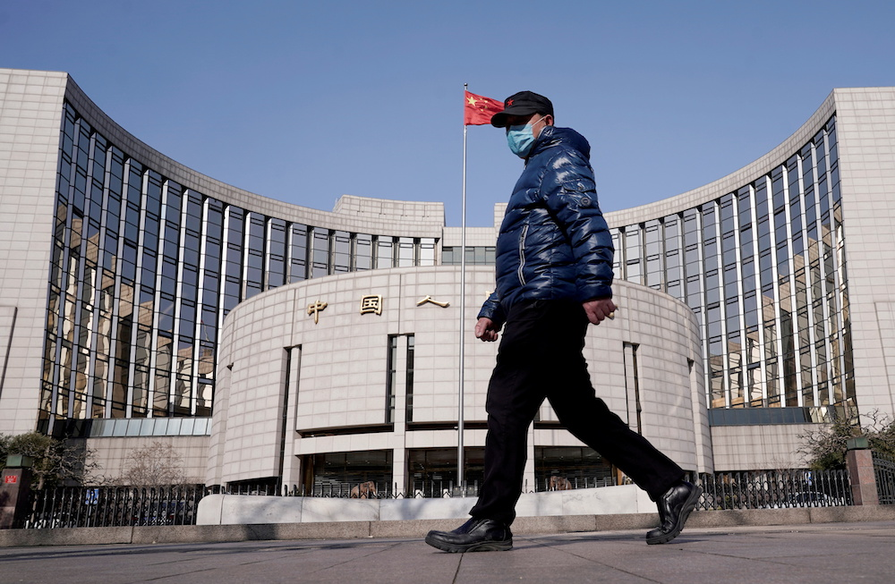 The headquarters of the People's Bank of China, the central bank, in Beijing, China, February 3, 2020. — Reuters pic
