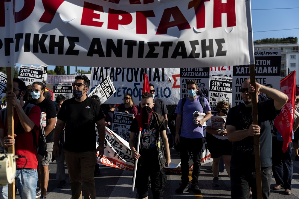 Protesters demonstrate in front of parliament during a 24-hour strike ahead of a parliamentary vote on a new labour bill, in Athens June 16, 2021. — Reuters pic