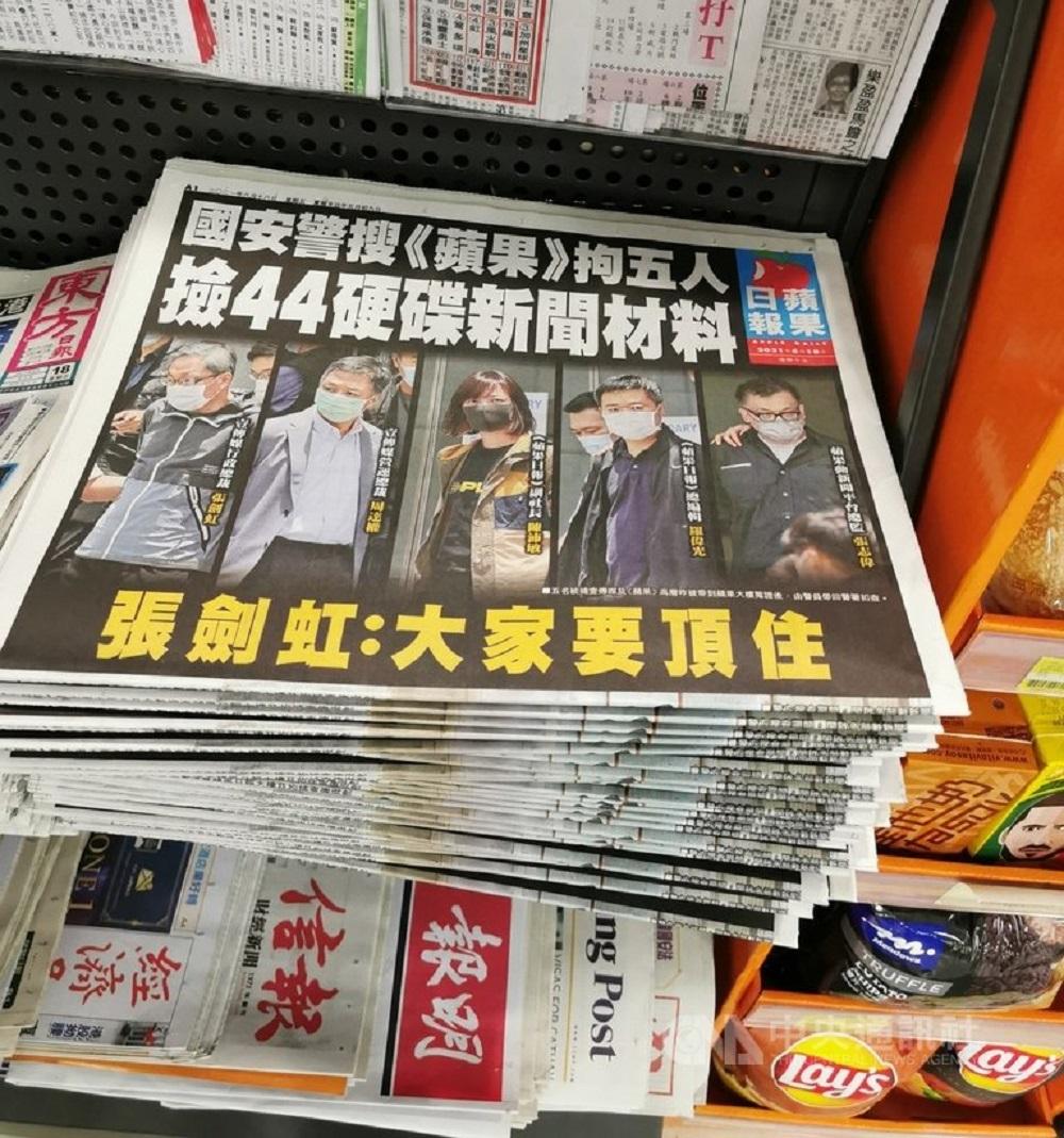 """香港《苹果日报》5名高层被警方拘捕后,该报周五如常出版,并在头版刊登了被捕高层张剑虹呼吁""""大家要顶住""""的一句话。-中央社-"""