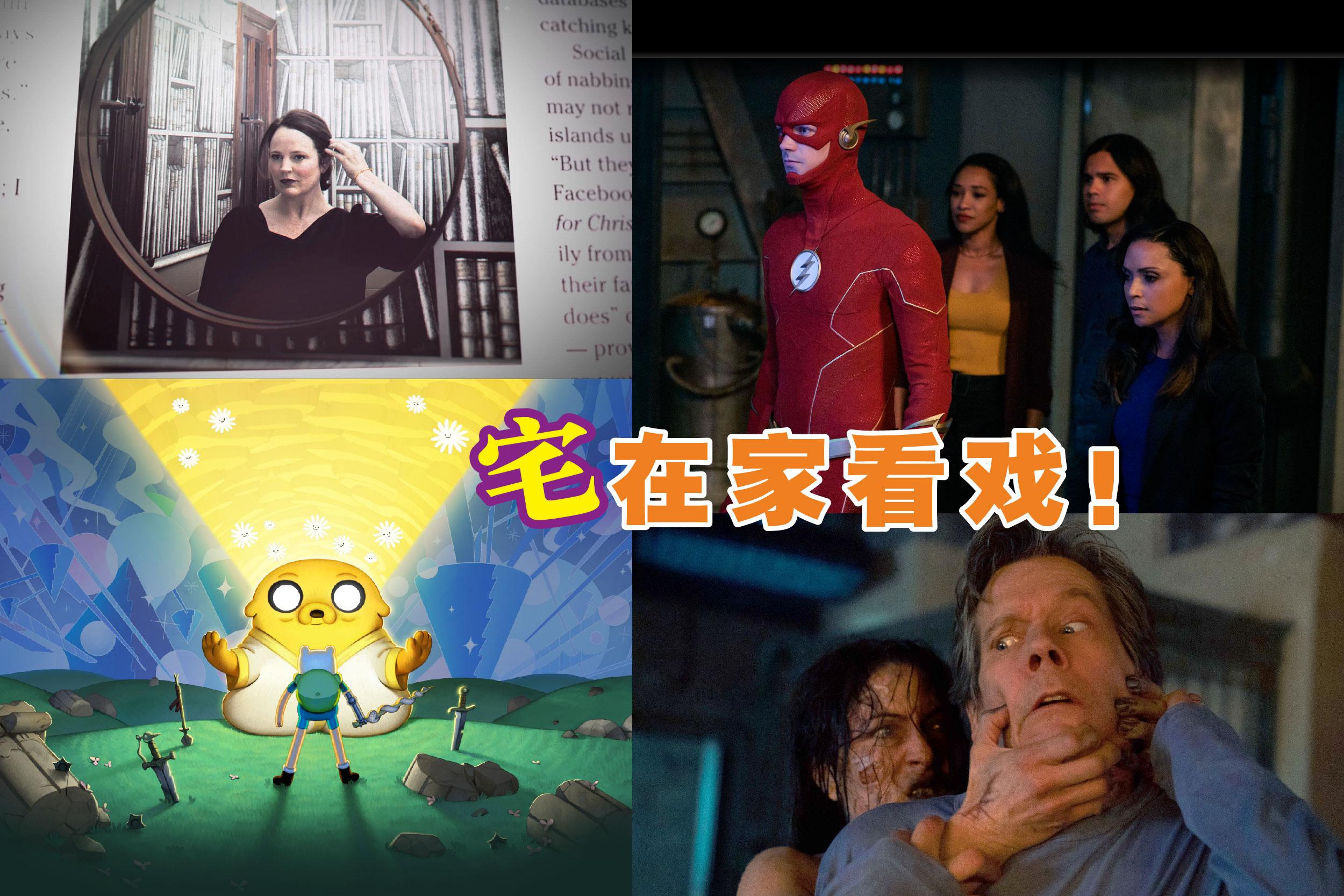 华纳传媒六月将为大家带来一系列精彩电影和连续剧!-图由华纳传媒提供/精彩大马制图-