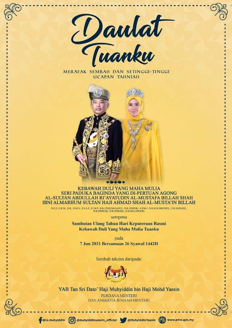 The prime minister offered prayers for Al-Sultan Abdullah and Raja Permaisuri Agong Tunku Hajah Azizah Aminah Maimunah Iskandariah and the royal family. — Picture via Facebook/Tan Sri Muhyiddin Yassin