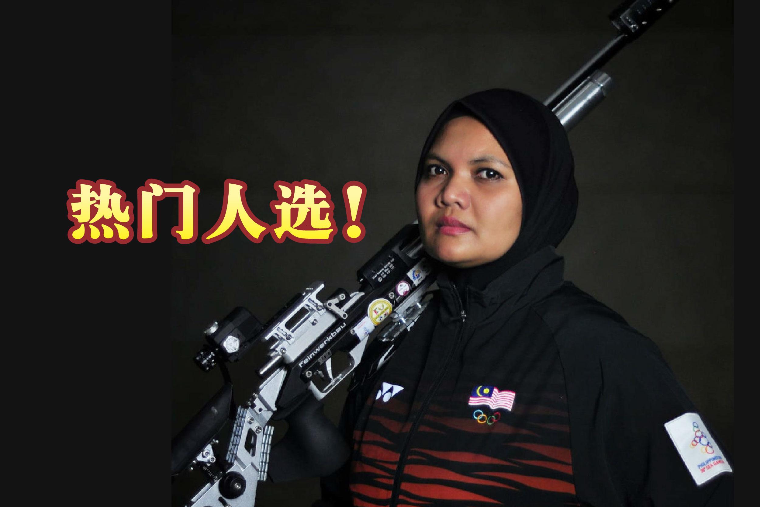 大马女神枪手诺苏雅妮,成为得到外卡的热门人选。-摘自诺苏雅妮脸书/精彩大马制图-