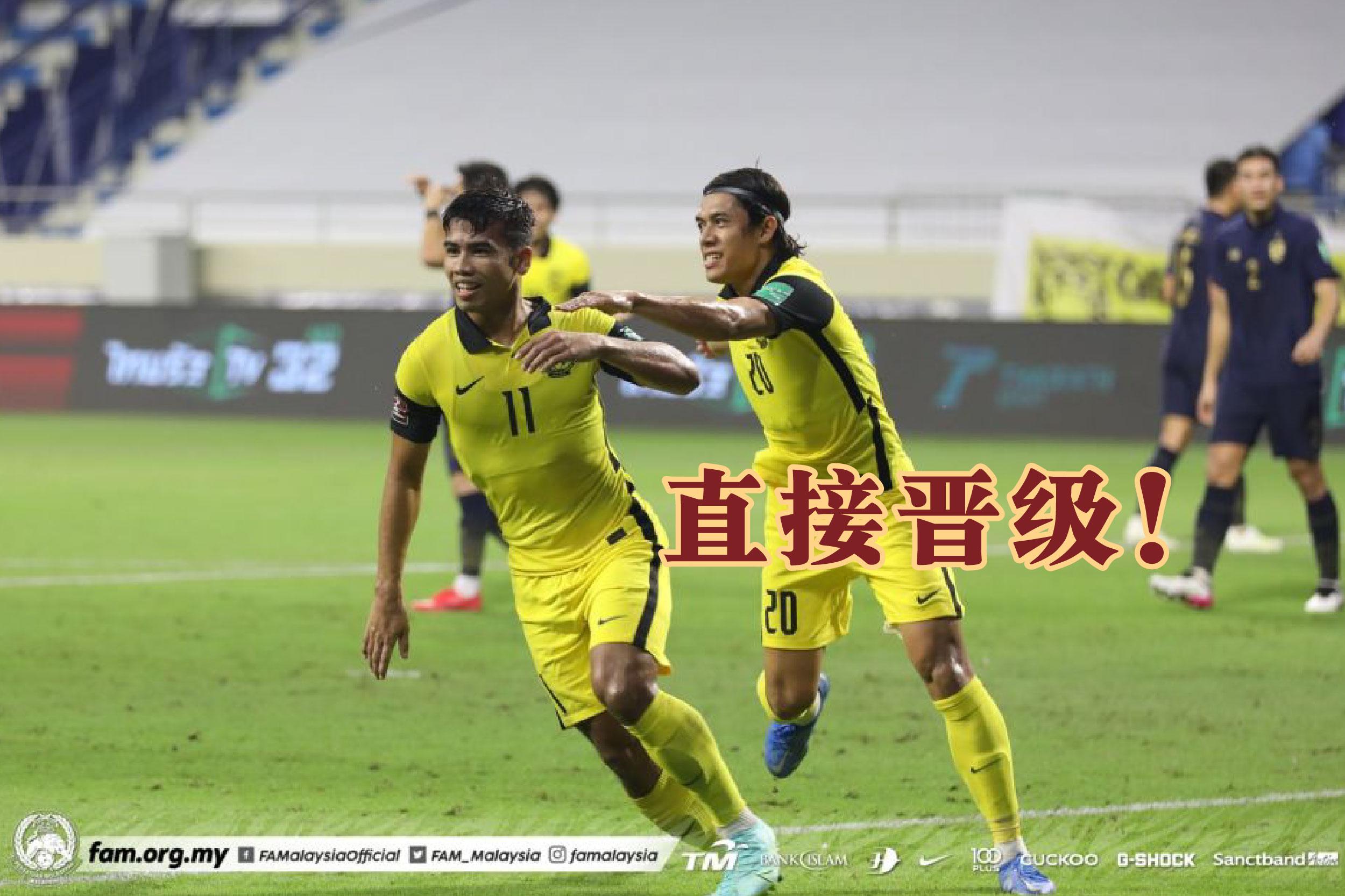 沙法威(左)成为马来虎能在本届赛会双杀泰国并直接晋级亚洲杯外围赛第三圈的大功臣。摘自马足总脸书/精彩大马制图-