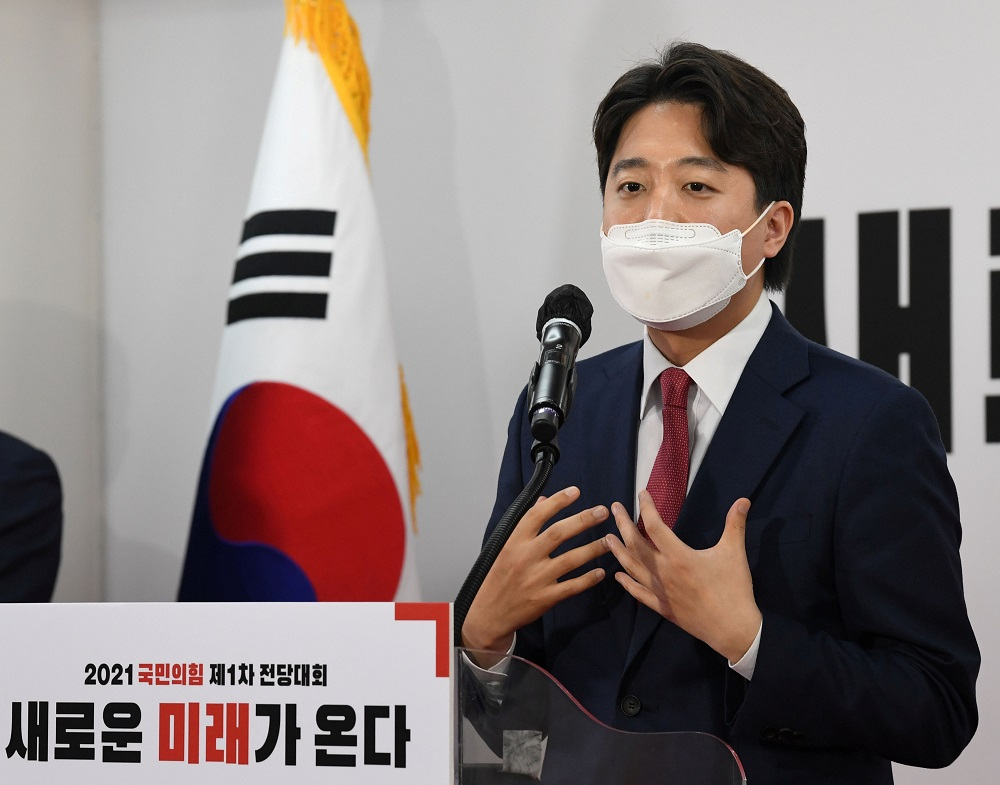 Lee Jun-Seok, new chairman of the main opposition People Power Party (PPP) speaks after elected for leadership race at party headquarters in Seoul, South Korea June 11, 2021. ― Pool via Reuters