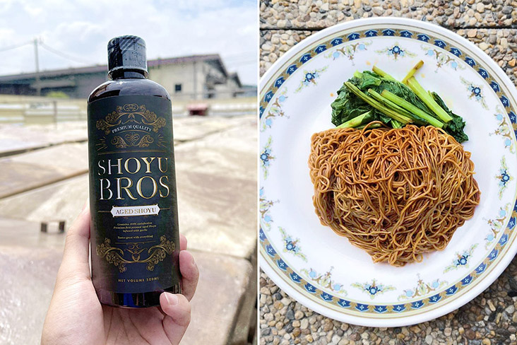 Beyond traditional Japanese dishes, Shoyu Bros can elevate Malaysian favourites such as wantan mee too.