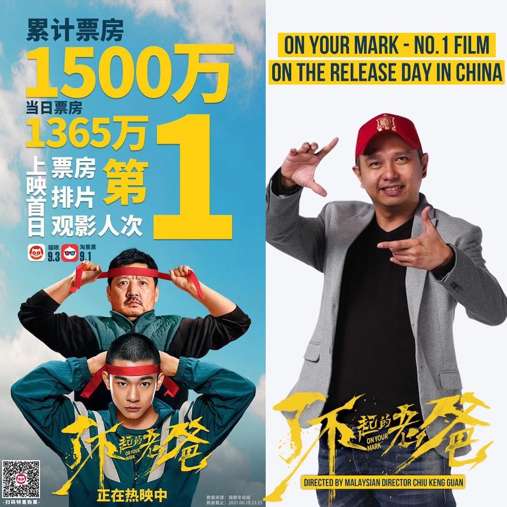 《了不起的老爸》在中国首映即登上票房榜首。-Astro Shaw提供-