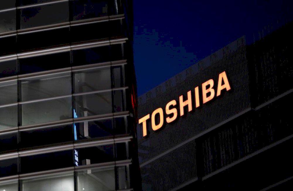 The logo of Toshiba Corp. is seen at the company's facility in Kawasaki, Japan June 10, 2021. — Reuters pic