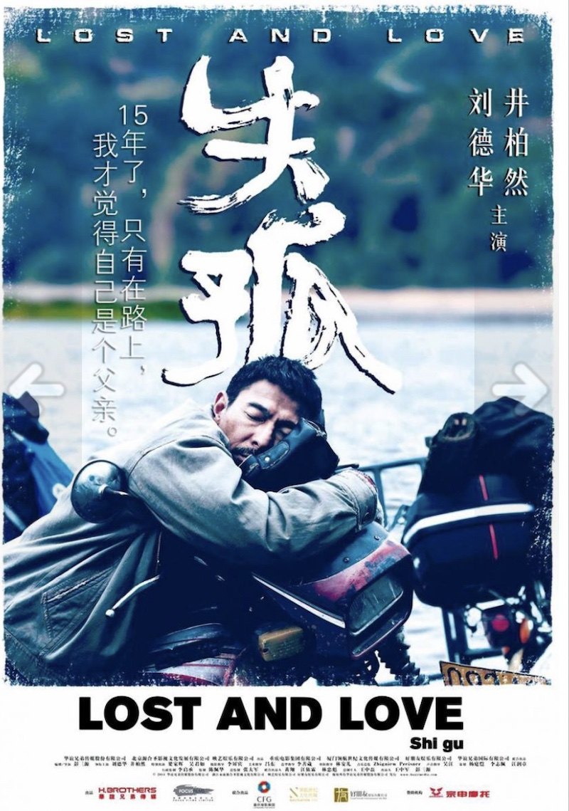 Andy Lau starred in a film based on the father's search for his son and refused to take a paycheque. — Picture courtesy of Huayi Brothers Media Group/Focus Films