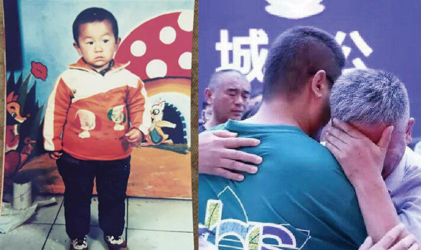 当年郭振被拐走时年仅2岁,在父亲郭刚堂及警方的努力不懈下,郭家终于在相隔24年后获得团圆。