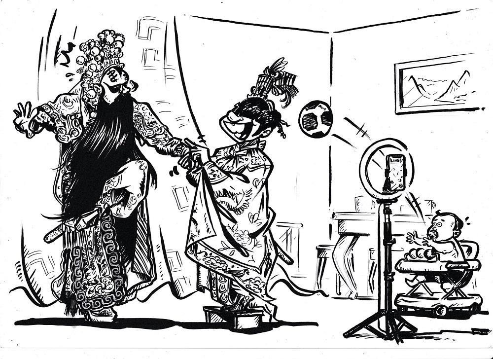 'Virtual Performances' by Azmi Hussin. — Artwork courtesy of Azmi Hussin