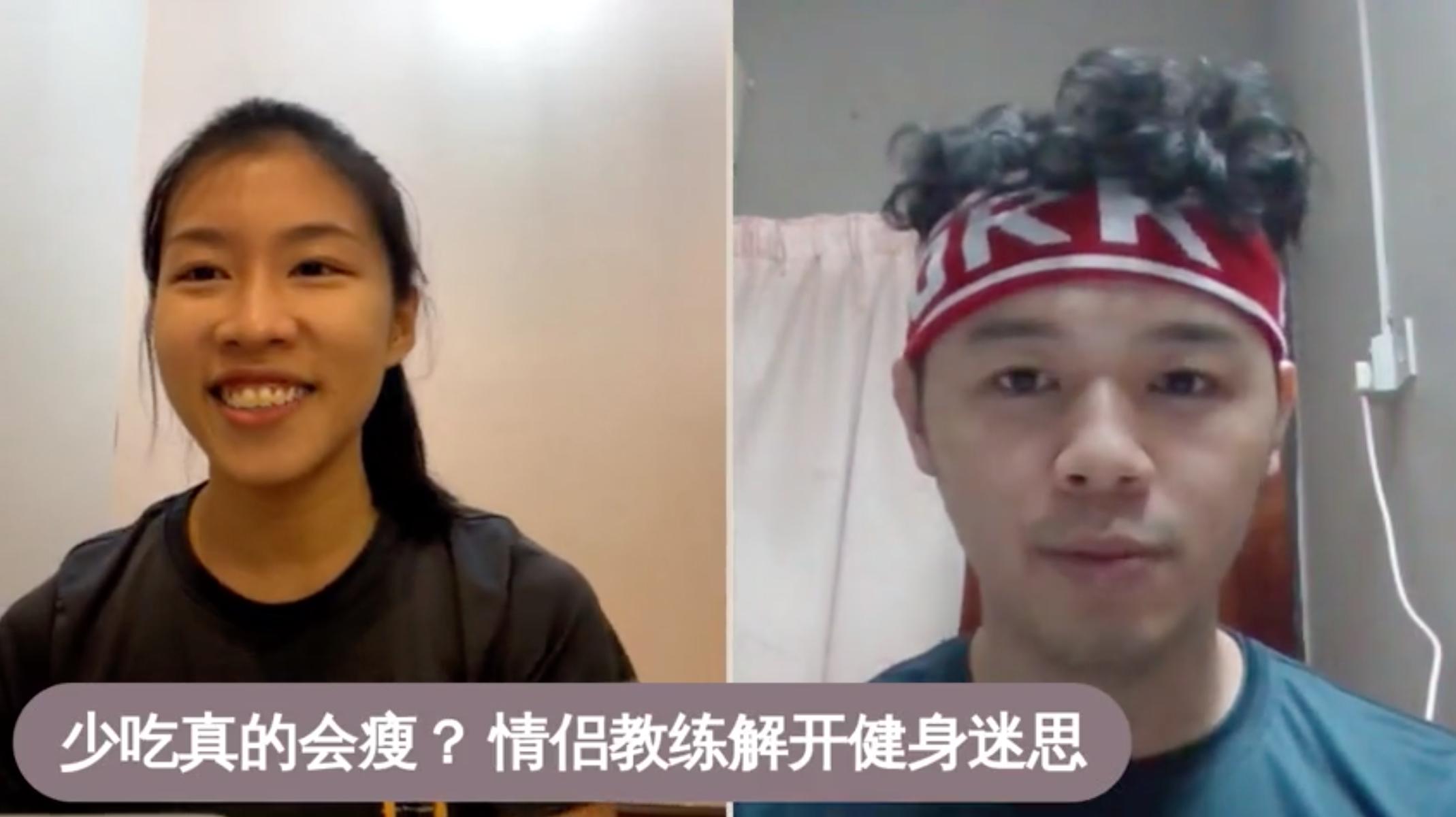 赖文艺(左)和吴家伟与读者一起探讨各种运动健身的迷思。-截图自《精彩生活LIVE》直播-