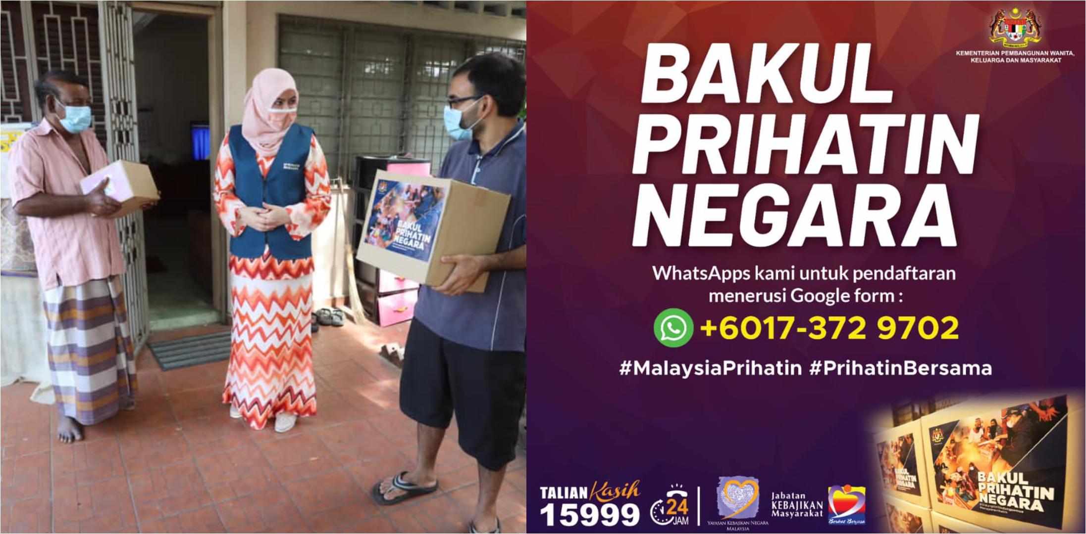 丽娜哈伦(左图中)移交食物篮给受惠者。-图摘自KPWKM脸书/精彩大马制图-