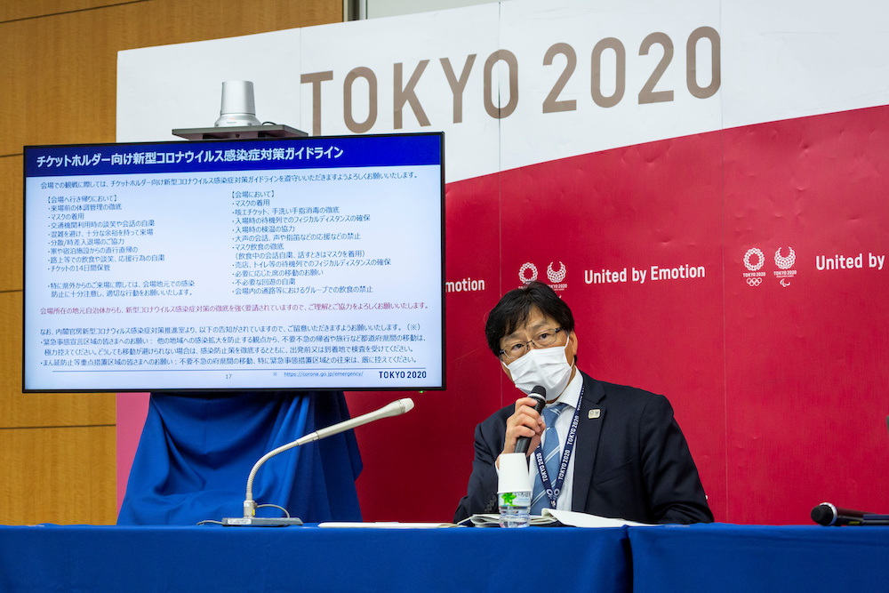 Deputy Executive Director, Marketing & Senior Director of Ticketing of Tokyo 2020 Organizing Committee Suzuki Hidenori attends a news conference regarding Olympic and Paralympic Games' tickets, in Tokyo, Japan July 9, 2021. — Reuters pic