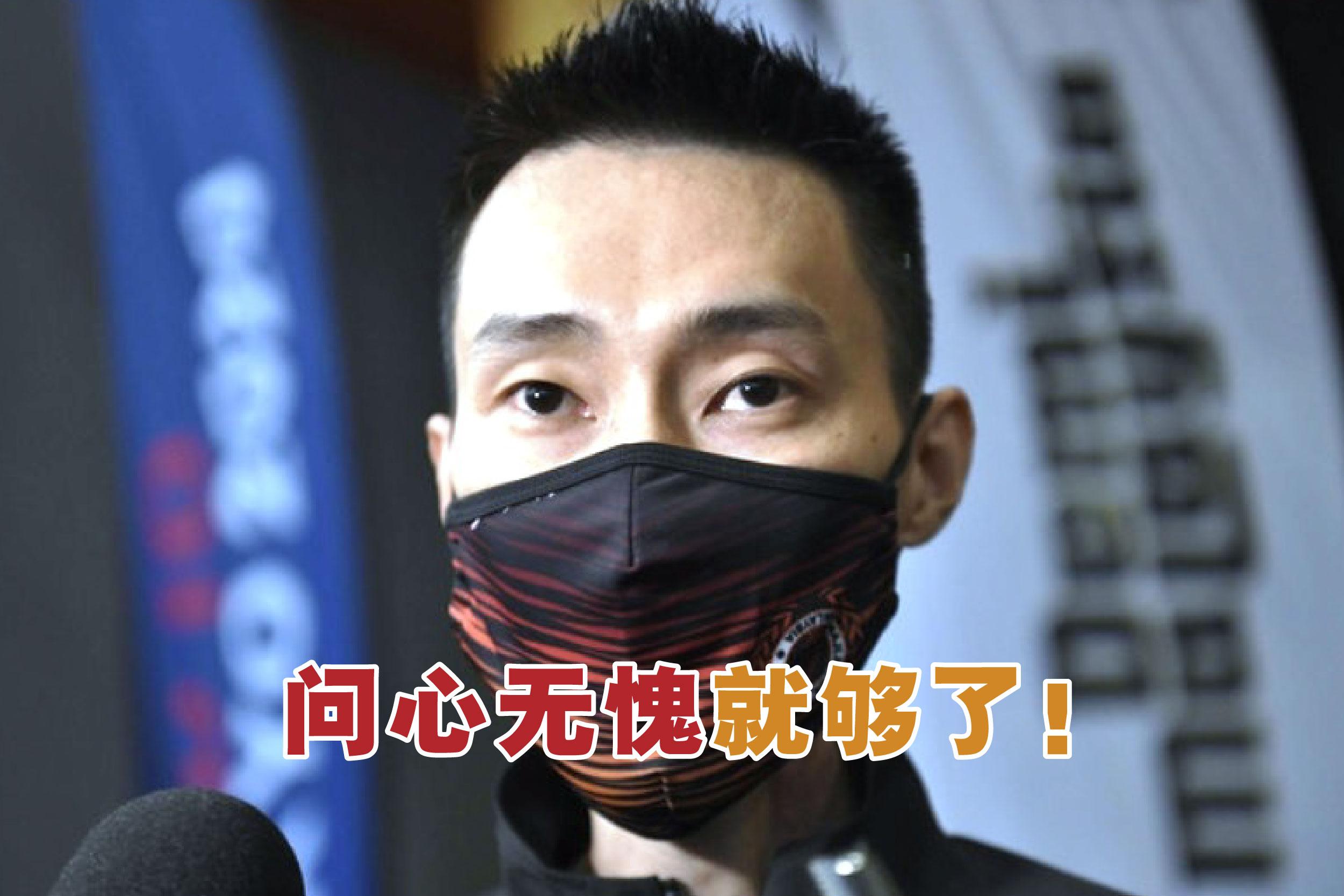 """李宗伟周日(25日)在脸书发文指出:""""在羽球场上尽力而为,问心无愧就够了,还有最后一场比赛,好好享受东京奥运的舞台。!""""-马新社-"""