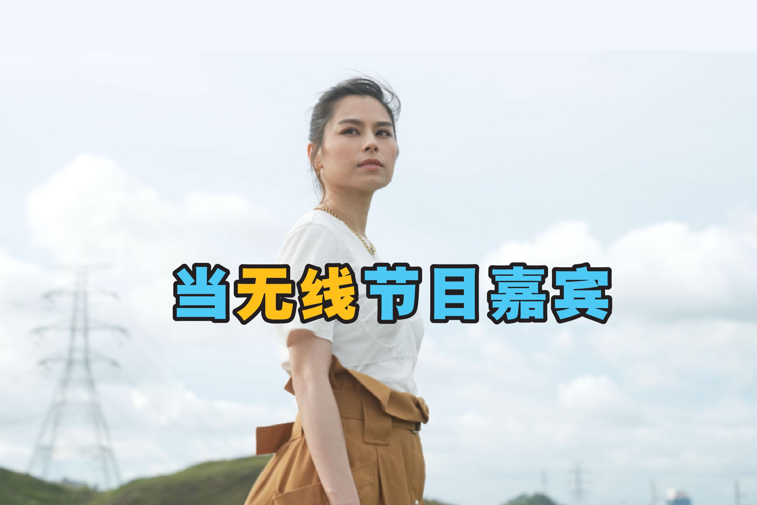 李幸倪(Gin Lee)于节目中分享她进军香港乐坛的经过。-香港旅游发展局提供-