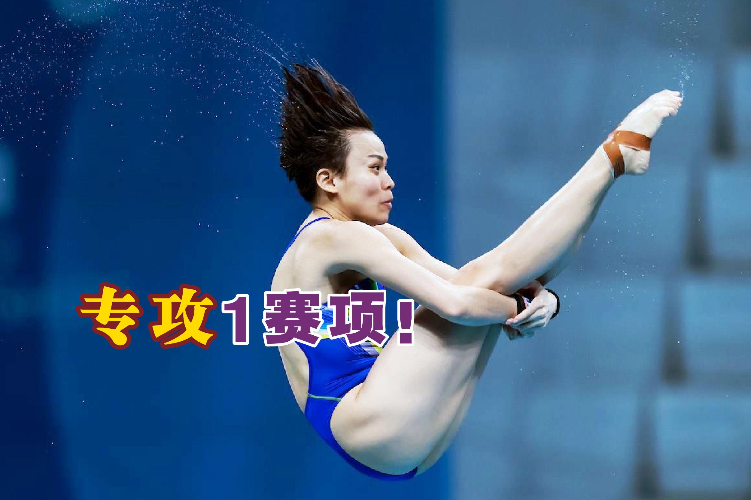 """张俊虹从上届里约奥运会的""""很忙""""征战3赛项,到这届奥运会只征战一项,而且是她首次在奥运上场的女单10米跳台。-摘自FINA官网/精彩大马制图-"""