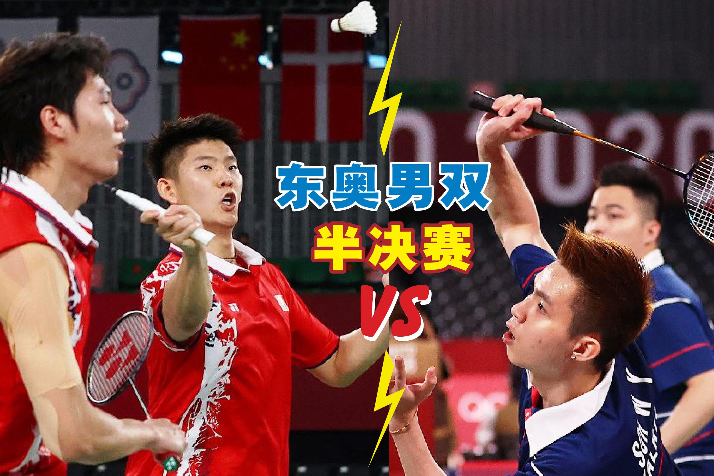 谢定峰/苏伟译(右图)在半决赛将于中国2018年世锦赛冠军李俊慧/刘雨辰(左图),争夺东奥决赛资格。-路透社/精彩大马制图-