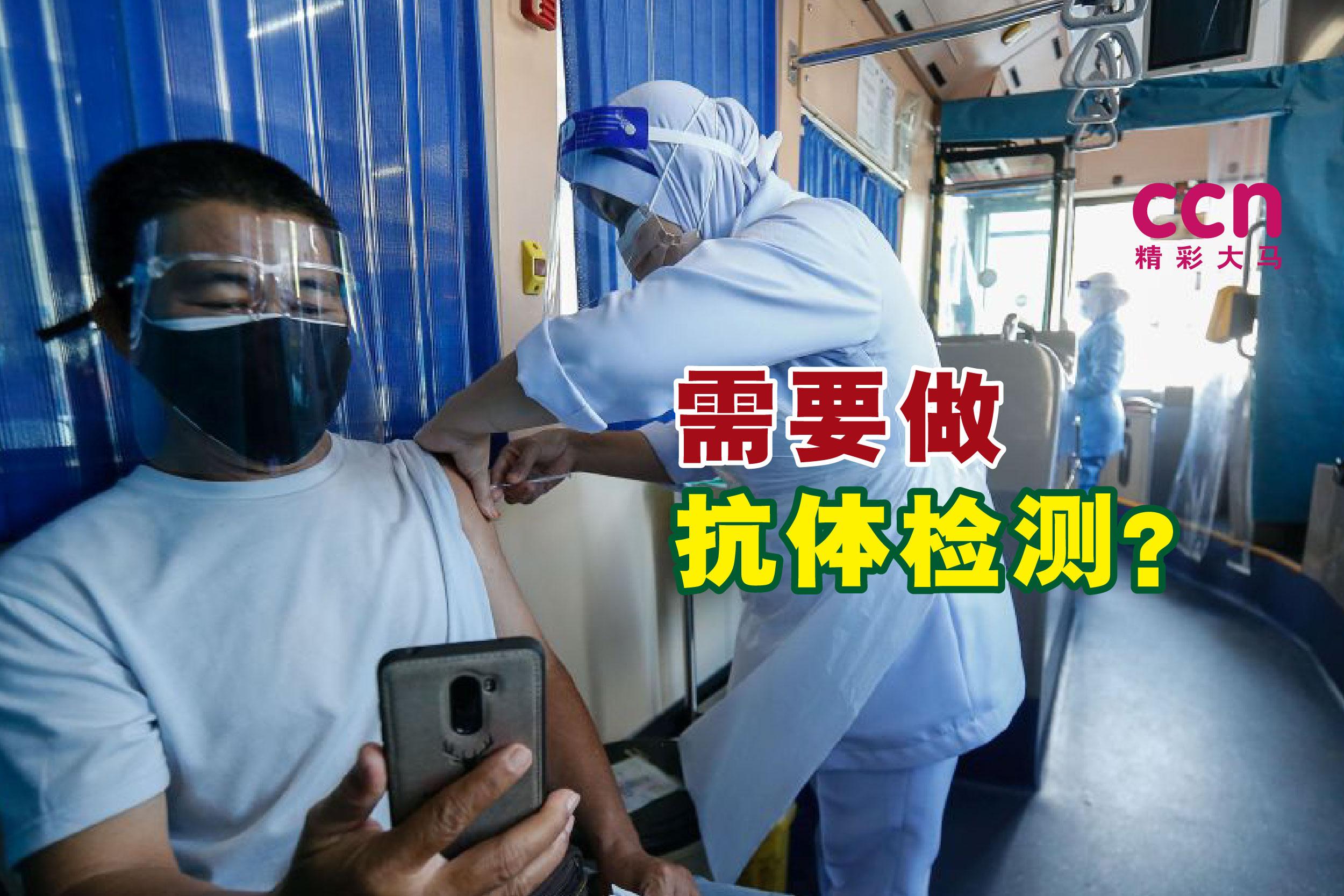 一名男子在接种疫苗时,使用手机拍下接种疫苗过程。-Sayuti Zainudin摄/精彩大马制图-