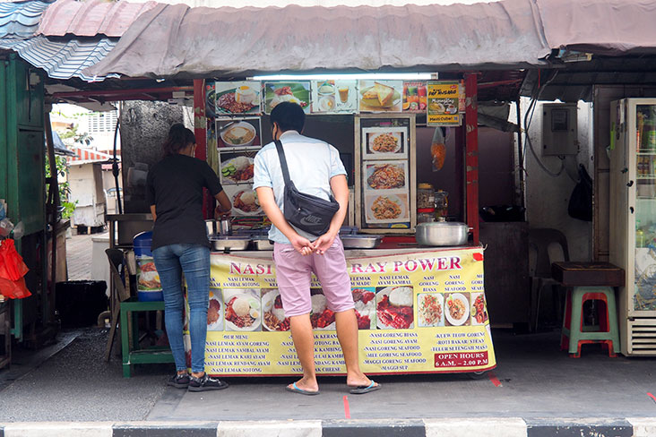 Nasi Lemak Ray Power has been in business for 30 years with their 'nasi lemak' and daily dishes