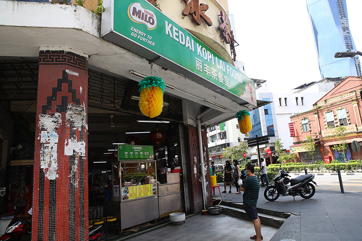 Lai Foong Restaurant has regulars coming over to takeaway lunch