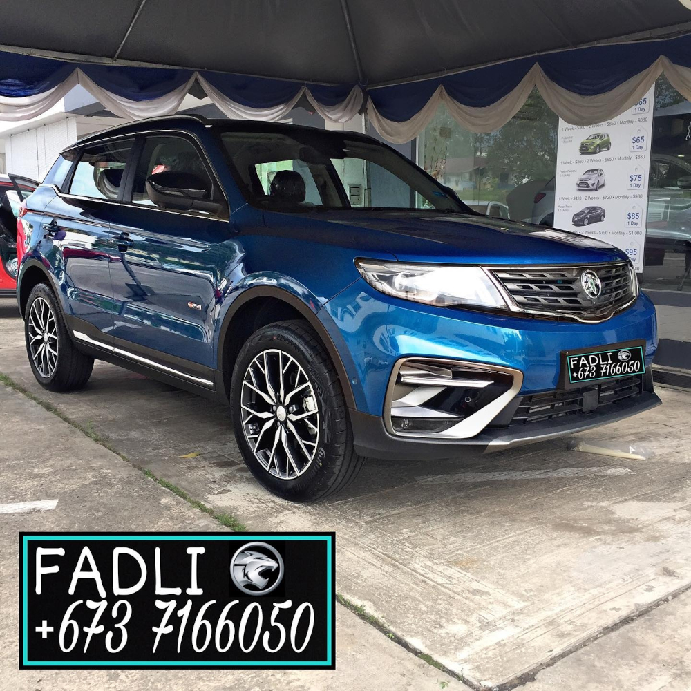 The new X70 SE is expected to come in a new blue colour paint job and you can also have it in red as shown in the teaser. — Picture from Fadli Proton Brunei via SoyaCincau
