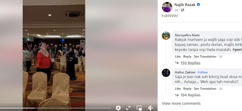 A video of the event at the Holiday Inn Hotel in Glenmarie, Selangor went viral on social media showing a group of women who are members of the wing called Srikandi dancing to music. — Screengrab from Facebook/Najib Razak