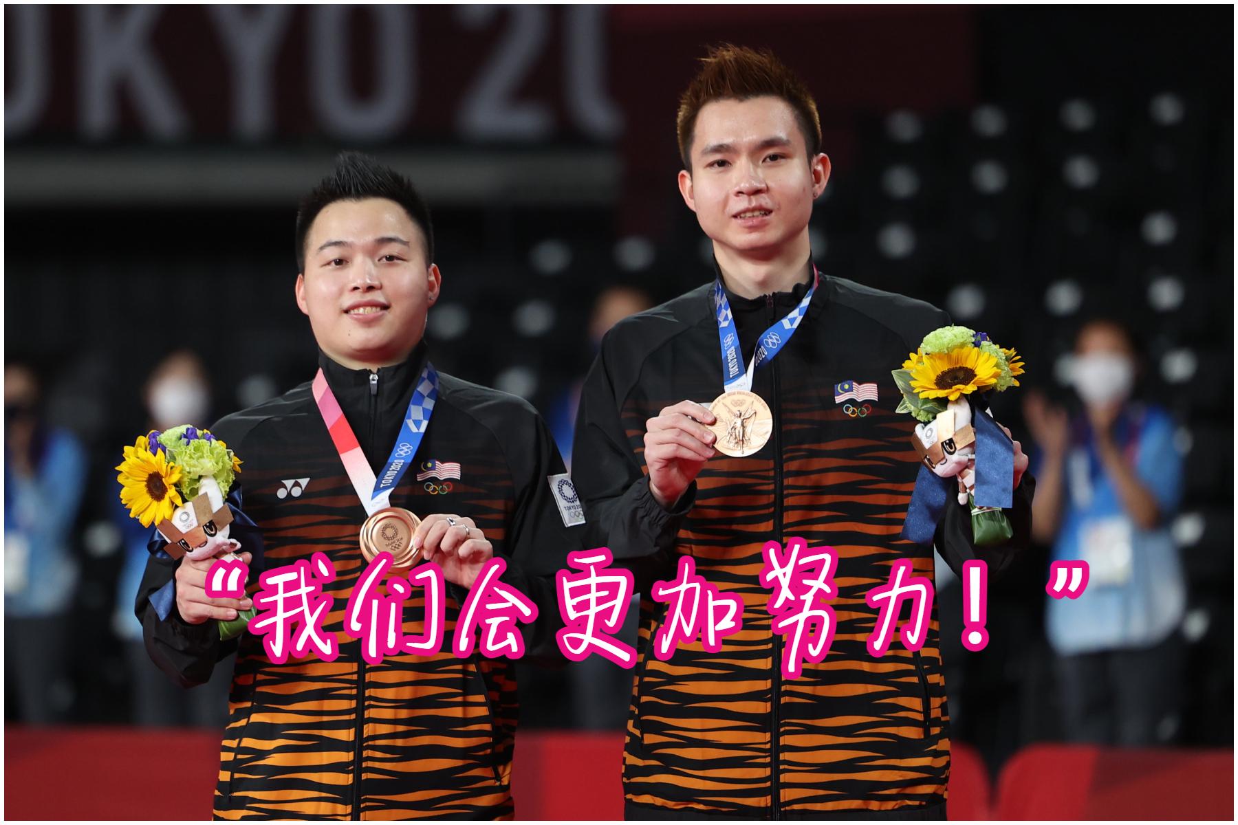 从来没拿过世羽联公开赛冠军的谢定峰/苏伟译,在东奥以黑马之姿连挫印尼世界第一和第二男双,摘下大马本届首枚以及羽球唯一一枚奖牌。-马新社/精彩大马制图-