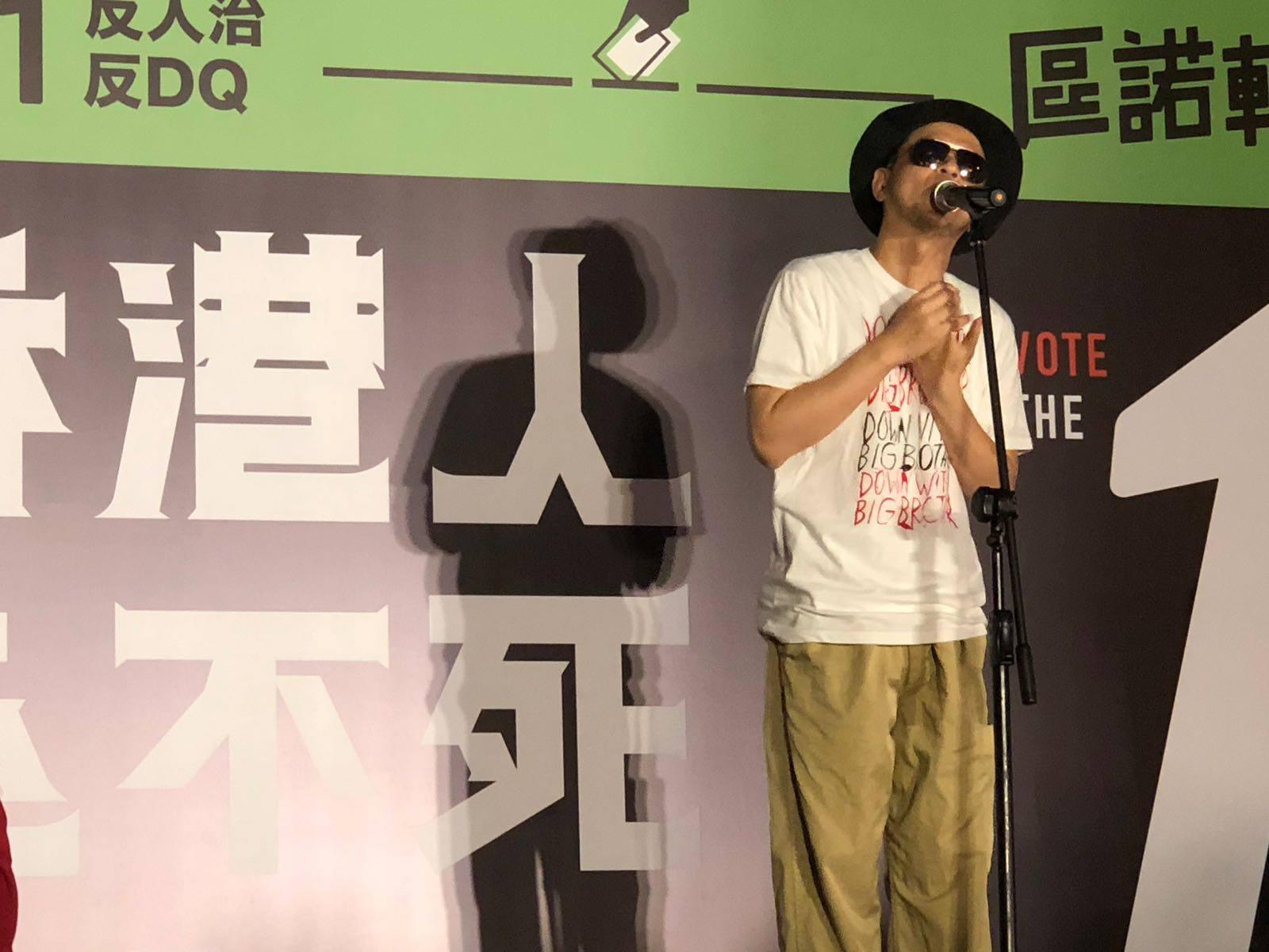 黄耀明曾于2018年3月3日,在区诺轩的造势大会上演唱。-图取自黄耀明面子书-