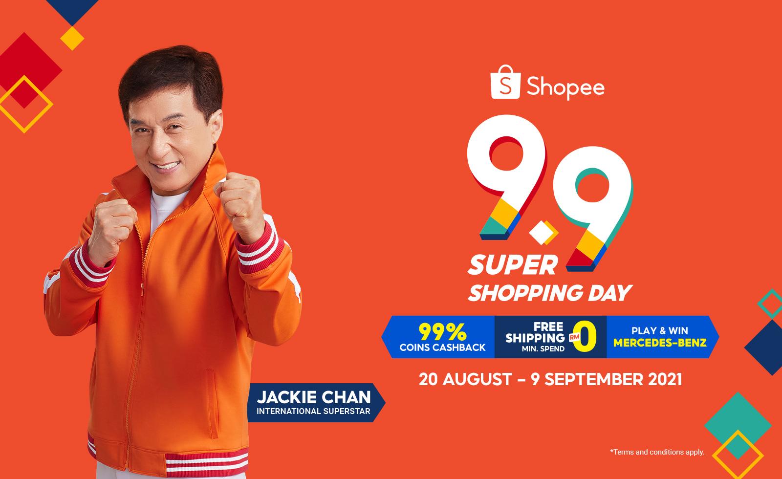 """从8月20日起至9月9日""""9.9超级购物节""""盛大举行,成龙大哥将为消费者传授购物技巧!-Shopee提供-"""